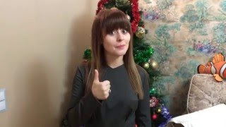 Кравченко Мария Поздравляет с Рождеством! - Kravchenko Maria wishes you Merry Christmas!