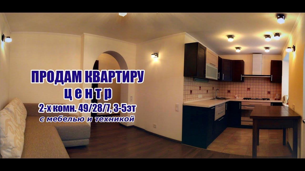 Продажа вторичных квартир в центральном районе санкт-петербурга. Актуальные предложения от собственников жилья с ценами и фото.