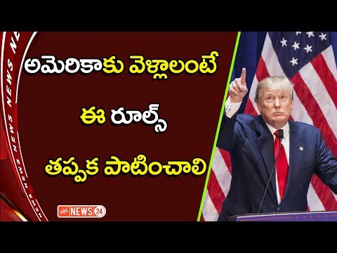 Donald Trump Announced New Rules for Immigration | H1B Visa | United States | YOYO NEWS24