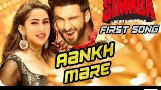 Aankh Mare O Ladka Aankh Mare MP3 SONG| SIMMBA film|Star Ranvir Singh and Sara Ali khan