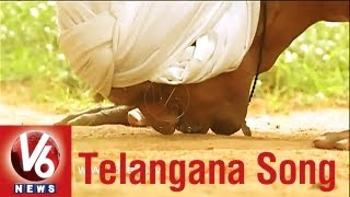 V6 Telangana Song | Isuka Tennelalo Gauramma | V6 Exclusive