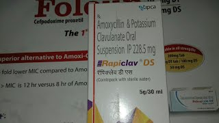 Rapid clav ~DS Suspension { किसी तरह के infection को दूर करे!} Use an side effect full hindi reviews