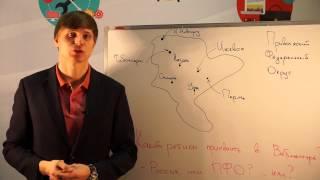 Как осуществить продвижение сайта в нескольких регионах России?(, 2016-01-04T21:06:09.000Z)