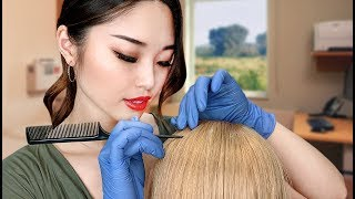 [ASMR] Doctor Dry Scalp Check and Treatment