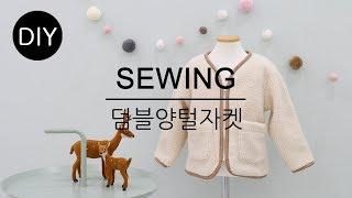 DIY쏘잉 DIY Sewing 양털원단으로 테디베어 아…