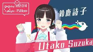 【#NIJINYANJI】Nyanyanyanyanyanyanya!【 @鈴鹿詩子 Utako Suzuka 】