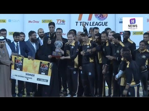 HEERA T10 CRICKET LEAGUE BEST MOMENTS AT SHARJAH CRICKET STA