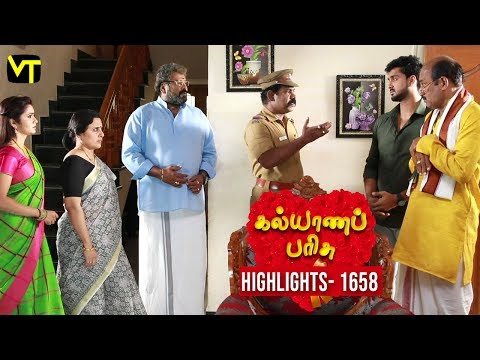 Kalyanaparisu Tamil Serial Episode 1658 Highlights on Vision Time. Let's know the new twist in the life of  Kalyana Parisu ft. Arnav, Srithika, Sathya Priya, Vanitha Krishna Chandiran, Androos Jesudas, Metti Oli Shanthi, Issac varkees, Mona Bethra, Karthick Harshitha, Birla Bose, Kavya Varshini in lead roles. Direction by AP Rajenthiran  Stay tuned for more at: http://bit.ly/SubscribeVT  You can also find our shows at: http://bit.ly/YuppTVVisionTime   Like Us on:  https://www.facebook.com/visiontimeindia