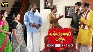 Kalyana Parisu 2 Tamil Serial | Episode 1658 Highlights | Sun TV Serials | Vision Time