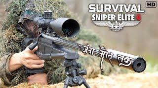 Sniper Elite 4 Survival Mission   Best Moments Part 8   PC Gameplay Ultra Settings   हिंदी में