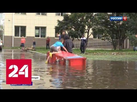 В Комсомольск-на-Амуре пришла большая вода - Россия 24