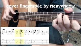 one call away [COVER] fingerstyle guitar & TAB