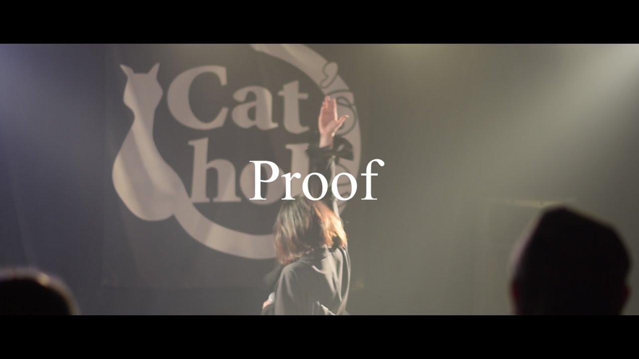 INforMEL – Proof