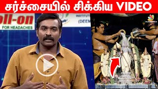 Vijay Sethupathi, Master, Namma Ooru Hero, Sun Tv | Latest Tamil News