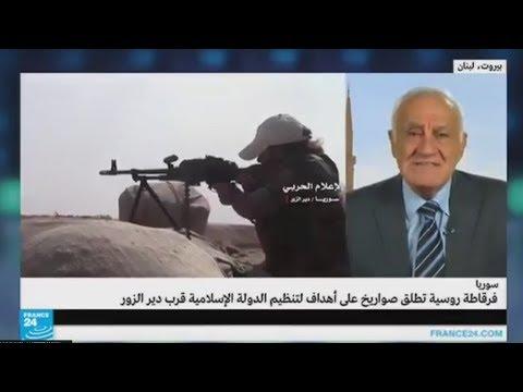 الجيش السوري يكسر حصار تنظيم -الدولة الإسلامية- لمدينة دير الزور