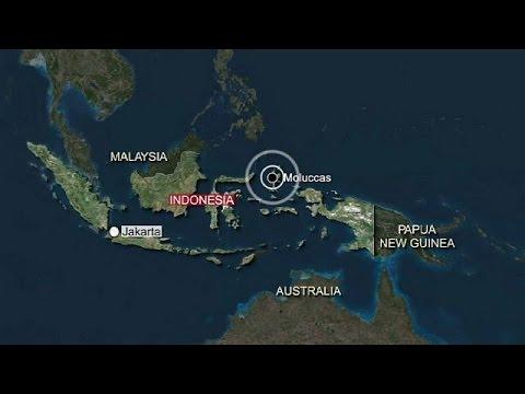 Indonesia: Tsunami alert cancelled