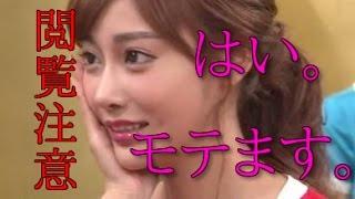 セクシー女優の明日香キララさん 次々にスキャンダルが発覚しますが、 ...