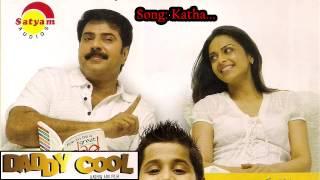 Katha -  Daddy Cool