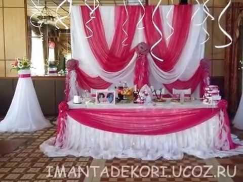 Драпировка свадебного президиума и украшение свадебных машин. смотреть в хорошем качестве