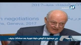 دي ميستورا: روسيا طلبت من نظام الأسد وقف القصف الجوي