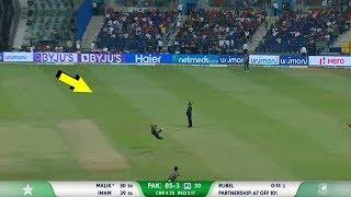 Asia Cup 2018: Mashrafe Mortaza Unbelievable Catch Vs Pakistan   Afghanistan Vs Bangladesh