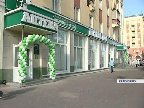 """Государственная аптечная сеть """"Губернские аптеки"""" модернизирует свои структурные подразделения"""