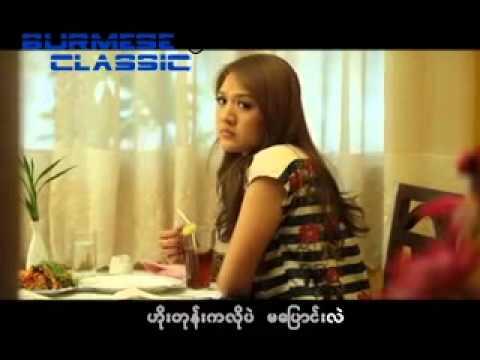Sandi Myint Lwin - Chit nay tone pae (Offical Music Video)