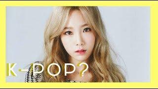 ТОП 25 приставучих K-POP песен