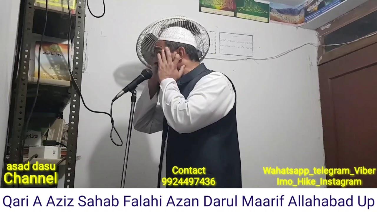 Download Qari A Aziz Sahab Falahi Azan Darul Marif Allahabad Up