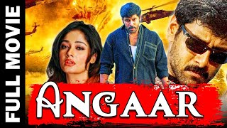 Angaar│Full Movie│Vikram, Kiran Rathod