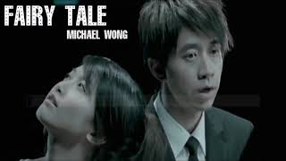 Tong Hua (Singer1:Rob  Singer2:Roger) Pinyin but no tones or characters