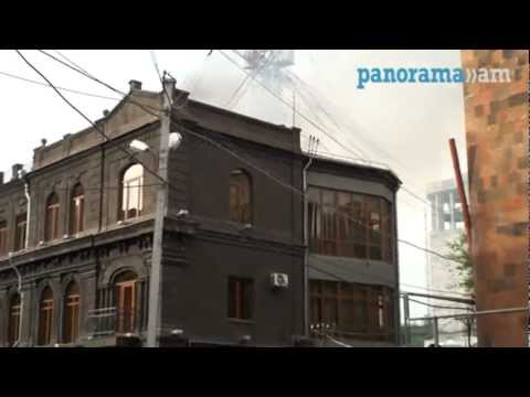 Հրդեհ ՀՀԿ գրասենյակում RPA central office building in Yerevan catches fire