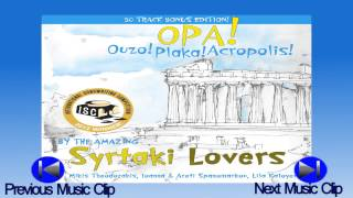 SYRTAKI LOVERS -  Kalimera Ilie (Good Morning Sun]