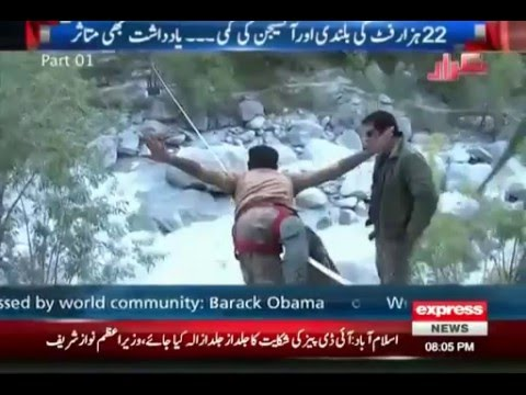 Pakistan Army - Siachen thumbnail