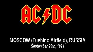 AC DC Monsters In Moscow 1991 09 28 Moscow Tushino Airfield Russia