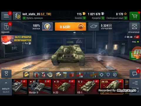 отдам аккаунт world of tanks blitz