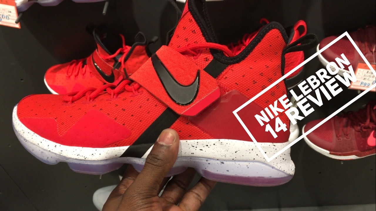 209e7073dee7 Nike LEBRON 14 UNBOXING detailed look and on feet review - YouTube