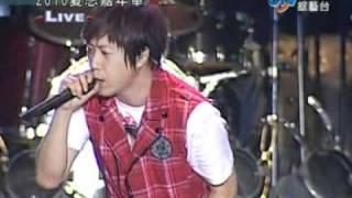2010夏戀嘉年華 五月天-你是唯一 (原唱:張芸京)