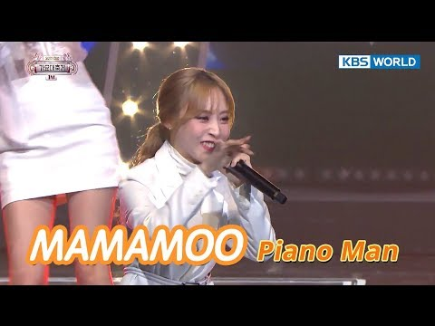 MAMAMOO  - Piano Man