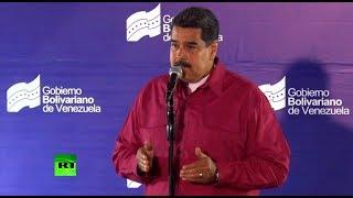 Выборы на фоне санкций Вашингтона: Николас Мадуро остаётся президентом Венесуэлы