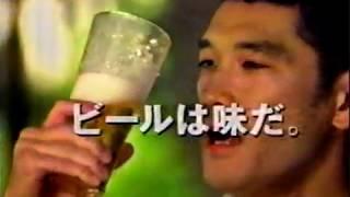 KIRIN ラガービール CM ☆ / 杉本哲太.