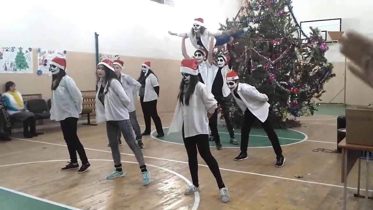 Скачать танец. Флешмоб 8 классы нарезка песен💜💜💜💜💜 смотреть.
