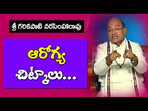Natural Ways to Prevent Diabetes by Sri Garikipati Narasimha Rao || Bhakthi TV