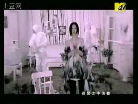 魏如昀-蝶戀(完整版 MV)