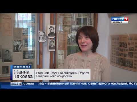 Дом Евгения Вахтангова во Владикавказе нуждается в реставрации