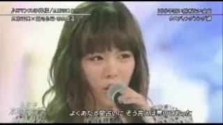 ロマンスの神様 唱:広瀬香美 鷲尾伶菜(E-girls .Flower ) 市來杏香(...