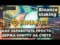 Flash crash des cryptos & rififi dans les exchanges
