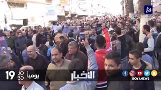 تواصل الاحتجاجات الرافضة لقرار واشنطن بشان القدس ودعوات لمسيرة مليونية غدا - (14-12-2017)