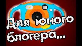 Цифровой фотоаппарат с АлиЭкспресс.