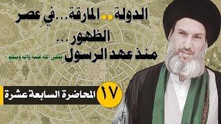 علي زهير الفراتي يكتب: ابن تيمية والمشعوذ بائع سندات الجنة! | ساسة بوست